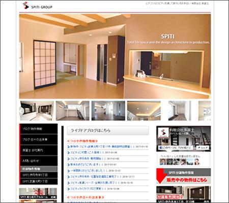 大阪 尼崎 伊丹 西宮の新築分譲物件。spiti分譲物件全戸標準仕様は省エネ4等級